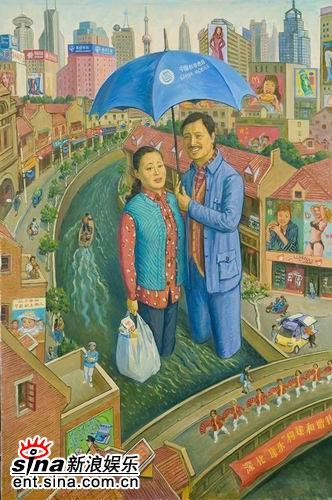图文:《姨妈》后现代命题油画--黄启后作品