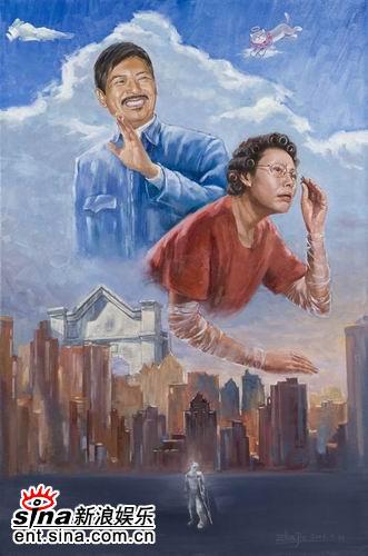 图文:《姨妈》后现代命题油画--王喜波作品