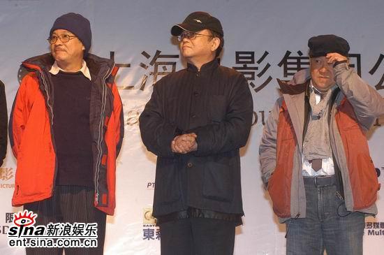 图文:《灌篮》上海开机--吴孟达王刚曾志伟