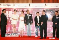 组图:香港国际电影节开幕任达华曝增肥后遗症