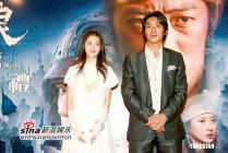 组图:《苍狼》香港首映刘德华为反町隆史助阵