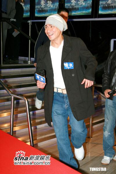 图文:《苍狼》香港首映--刘德华登台