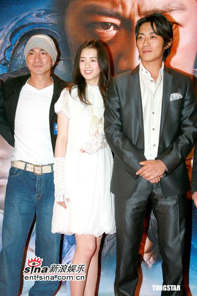 图文:《苍狼》香港首映--刘德华高雅拉与反町