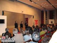 《三峡好人》意大利公映驻华使馆派对庆祝(图)