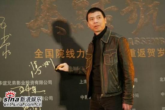 图文:冯小刚出席《集结号》发布会现场签名