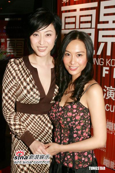 图文:《性工作十日谈》首映-陈法蓉和朱茵