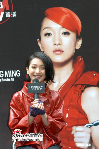图文:《明明》MV香港首映--周迅笑答问题