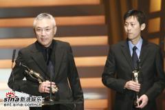 《父子》获五项大奖刘青云巩俐称帝封后(组图)