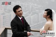 组图:《双食记》吴镇宇余男结婚照独家曝光
