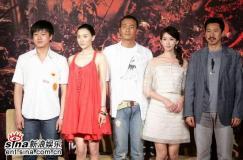 吴宇森《赤壁》首次发布会11位主演现真身(图)