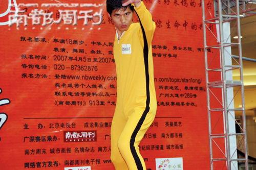 """图文:""""龙的传人""""广深赛区--这位男选手光着上身做气功表演"""