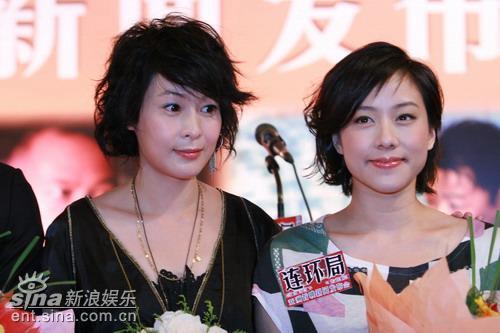 《连环局》北京发布会 新浪娱乐讯 电影《连环局》6月5日...