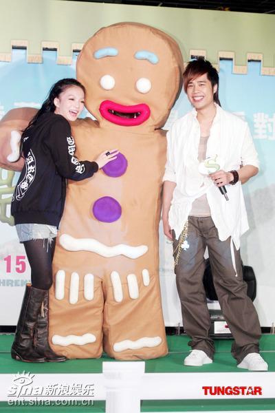 组图:《史莱克3》首映张韶涵TANK同台啃姜饼