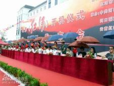 章家瑞开拍《红河》张静初演越南版阿甘(组图)