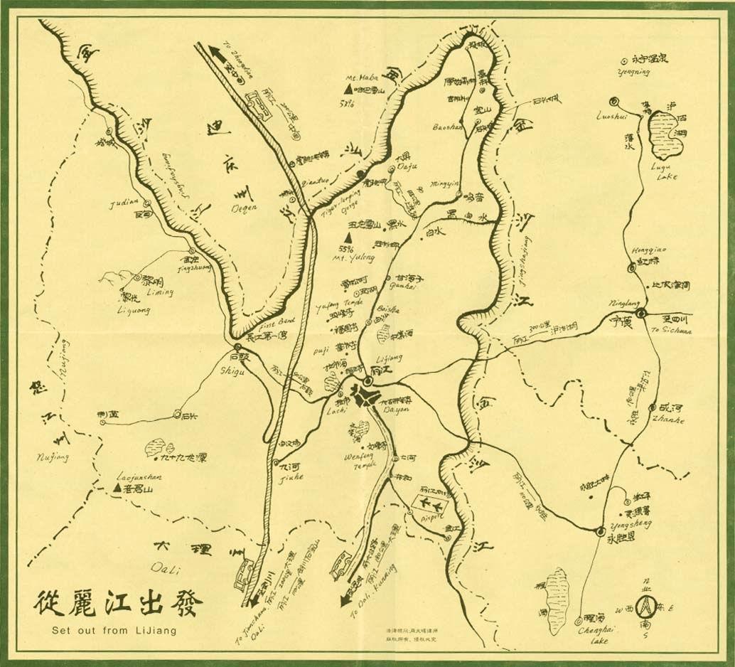 图片 丽江周边地区旅游地图