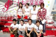 组图:香港十大中文金曲揭幕新四大天王齐出席
