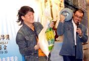 视频:李宗盛周华健北京演唱会发布会直播实录