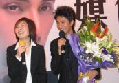 视频:陈坤2004大碟《渗透》发布会直播实录