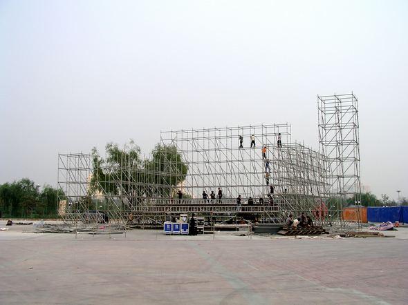 图文:2004迷笛音乐节蓄势待发