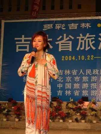 女高音王霞领衔《长白颂》敦化旅游显缤纷(图)