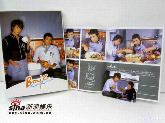 组图:Boy'z新碟以烹调为主题化身厨师比手艺