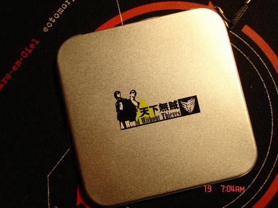 组图:羽泉单曲《天下无贼》金属外壳包装曝光
