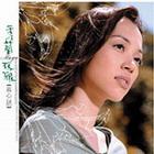 台湾G-MUSIC风云榜9月2日-9月8日榜单(组图)