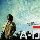 台湾G-MUSIC风云榜10月07日-10月14日榜单(组图)