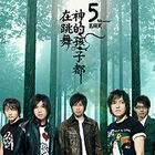 台湾G-MUSIC风云榜1月7日-1月13日榜单(组图)