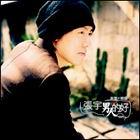 台湾G-MUSIC风云榜3月18日-3月24日榜单(组图)