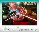 视频汇总:《星战前传3:西斯的反击》震撼上映