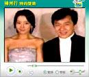 视频汇总:成龙唐季礼携《神话》亮相戛纳