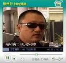 视频汇总:王小帅携《青红》戛纳圆梦之旅