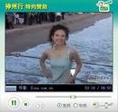 第58届戛纳电影节视频汇总