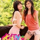台湾G-MUSIC风云榜6月17日-6月23日榜单(组图)