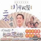 台湾G-MUSIC风云榜8月12-8月18日榜单(组图)