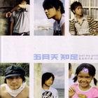 台湾G-MUSIC风云榜9月2-9月8日榜单(组图)