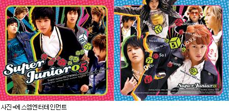 专辑:SuperJunior--《SuperJunior05》