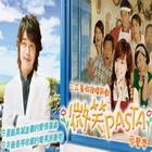 台湾G-MUSIC风云排行榜06年第四十五期(组图)