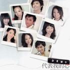 台湾G-MUSIC风云排行榜06年第三十六期(组图)