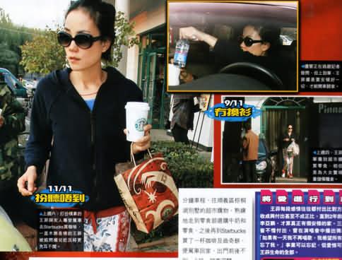 组图:港媒偷拍王菲在美生活小菲女像极李亚鹏