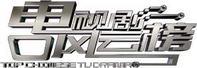 电视剧风云榜热播排行(02.19-02.25)--沈阳