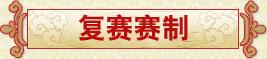 http://ent.sina.com.cn/j/2007-03-07/12451470073.html