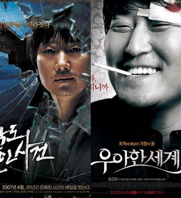 韩国票房综述:《极乐岛事件》后来居上(组图)
