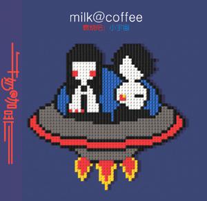 牛奶@咖啡:当你第一次听到梦里的音乐