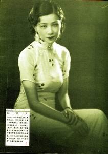 中国电影百年名人堂:阮玲玉-默片时期悲剧女王