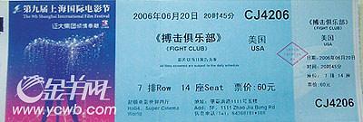 骨灰级影迷日记选:上海电影节七宗罪
