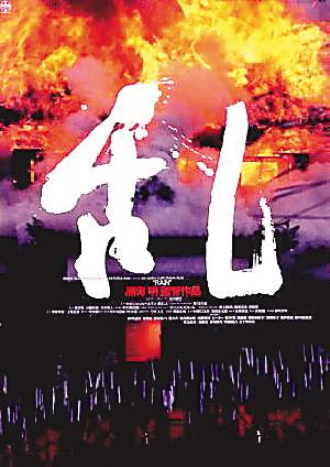 评论:黑泽明八年祭电影中的英雄注定孤独