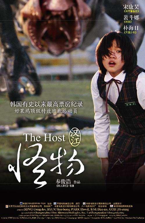 独家点评:亚洲电影在合拍中寻找突破