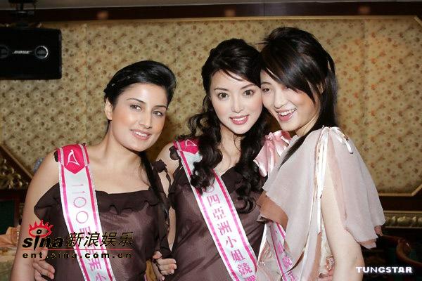 图文:2004亚姐竞选18位入围佳丽集体亮相(58)